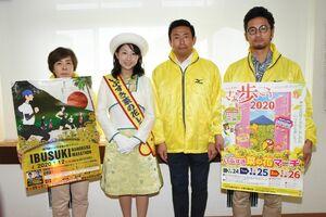 いぶすき菜の花マラソン、マーチの参加を呼び掛けるキャンペーン隊=佐賀市役所