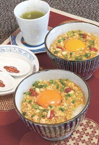 レシピ「鶏そぼろあんかけ中華粥(かゆ) 〜もち麦入り~」