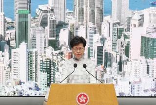 香港政府、逃亡犯条例の改正延期