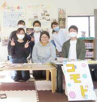 「輪link(りんく)つながりプロジェクト」に取り組むKaratsu学生会のメンバー