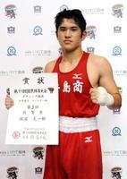 ボクシング少年男子ウエルター級で3位入賞した成富丈一郎選手(杵島商高)=岩手県の水沢体育館