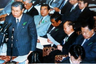 第11章 試練の国家公安委員長(116) 森内閣発足と解散