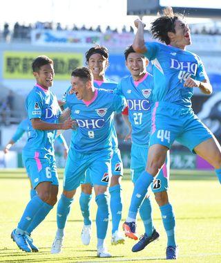 サガン残留へ前進 ホーム最終戦、横浜Mを逆転