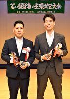 優秀賞に選ばれた石丸健大さん(左)と福山徹さん=みやき町のこすもす館