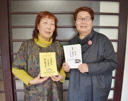 日めくりカレンダーを手にする「クリエイトさが」の大島弘子会長(左)と諸隈佳余子さん(右)