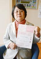 チラシを手にする「リンパ浮腫を学ぶ会」の髙田仁子会長=佐賀新聞社
