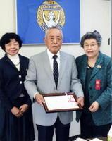 国際ソロプチミスト有田から表彰を受けた岩永喜代次さん(中央)。右は今泉泰子会長=有田町生涯学習センター