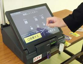 電子投票の自治体、姿消す
