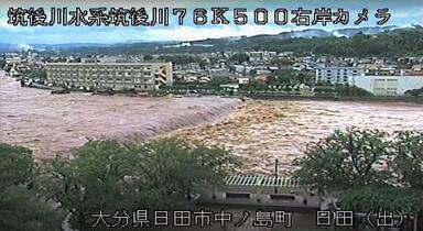九州豪雨、北部に被害拡大