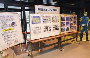 災害時の活動内容を紹介するパネル展=佐賀市の県警本部その2