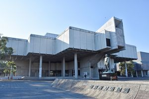 21日から休館となる県立博物館(佐賀市)