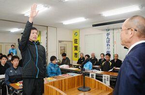 結団式で選手宣誓をする佐賀市チームの八谷英佑選手=佐賀市体育協会