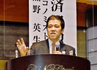 <講演採録>第一生命経済研究所首席エコノミストの熊野英生氏 「2021年の経済展望」