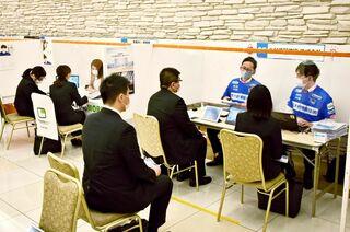 合同企業説明会に115人 佐賀市 大学生ら就活本格化