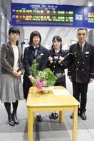 JR新鳥栖駅、生け花でおもてなし