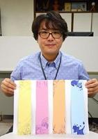 有田工高生がデザインし、町内の小学6年生が夢や願い事を書く短冊