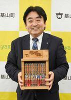 ふるさと納税返礼品に復活したキングダムを紹介する松田一也町長=基山町役場