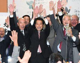 2区希望・大串氏当選 6800票…
