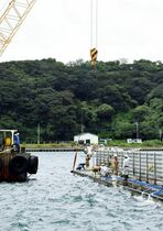 【動画】名護屋港の浮桟橋沈下 台…