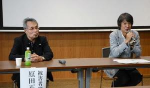 死刑制度について意見を述べる犯罪被害者遺族の原田正治さん(左)と映画監督の長塚洋さん=佐賀市の県弁護士会館