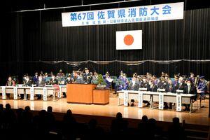 功労者表彰や宣言決議などが行われた佐賀県消防大会=小城市三日月町のドゥイング三日月