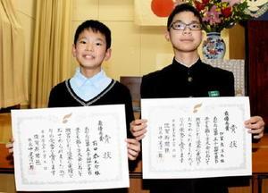 最優秀賞に輝いた前田恭之介さん(左)と加賀良涼太さん=伊万里公民館