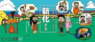 【最優秀賞(採用作品)】有田工業高校デザイン科2年 本田 琴乃