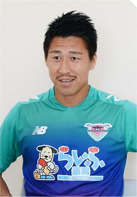 SAGAN FAN CLUB4 豊田 陽平選手