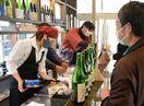 日本酒バー「HAMA BAR」、開業祝う 肥前浜駅