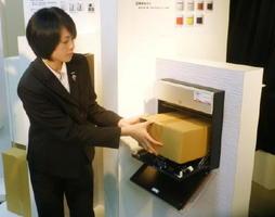 パナソニックが発売を延期した、宅配ボックスの新製品の一つ