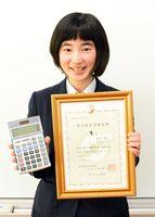 日商簿記1級に合格し、笑顔を見せる岩田さん=唐津市の唐津商高