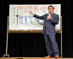 「人生の教科書」と題し、講演する柔道家の古賀稔彦さん=佐賀市文化会館