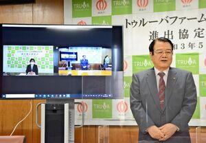オンラインで進出協定を結んだトゥルーバファーム佐賀の小野隆一代表取締役(画面左)と樋口久俊市長=鹿島市役所