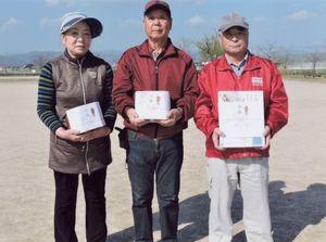 第3回兵庫町GG同好会大会の上位入賞者