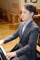 ピアニスト大坪健人さんがリサイタル 8月、佐賀市で