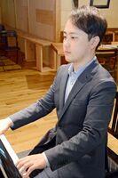 ピアニストの大坪健人さん=佐賀市金立町の奏楽庭