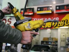 ガソリン価格、7年ぶり高値