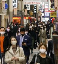 大阪で新たに463人が感染
