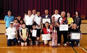 総 合 高木瀬体育協会・競技大会 卓球の上位入賞者