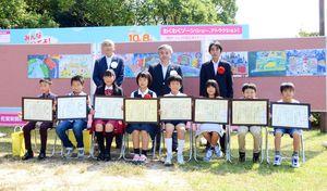 「トラックの絵コンクール」の表彰式を終え、記念写真に収まる子どもたち
