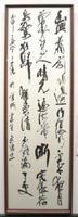 「李太白の詩」