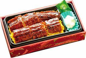 宮崎県産ウナギを使った「うな重弁当」(提供)