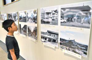 佐賀新聞写真で振り返る町の歴史 25日まで