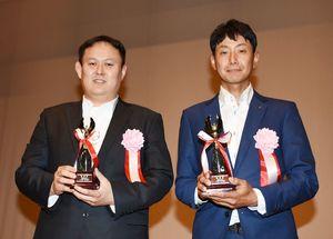 若い経営者の主張杵藤地区大会で優秀賞を受賞した家田雄亮さん(左)と滿原卓也さん=太良町の自然休養村管理センター