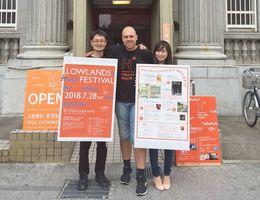 オランダの食や音楽が楽しめる夏祭り「ローランドフェスティバル」の開催を伝えるポスター=佐賀市呉服元町のオランダハウス