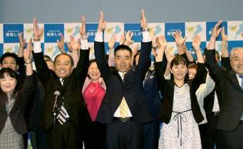 滋賀県知事に三日月氏再選確実