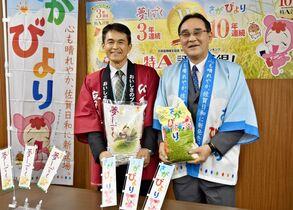 佐賀県産米さがびより10年連続「…