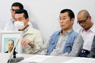 大阪のじん肺訴訟が和解