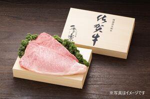 佐賀牛ロースステーキ2枚木箱入(イメージ)