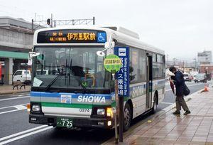 3月いっぱいで運行を終了する武雄と伊万里を結ぶ昭和バス=武雄市のJR武雄温泉駅前